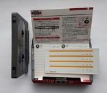 Аудиокассета Maxell UD II 50 Type ll (Jap), фото №6