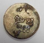 2 кепинга, 1786 г Британская Суматра, фото №2