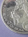 Раунд в честь миссии Аполлон-11, высадки человека на Луну, серебро 0.999, 15 грамм, фото №8