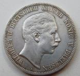5 марок 1904, фото №2