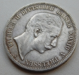 5 марок 1904, фото №3