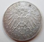 5 марок 1904, фото №4