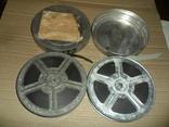 Кинопленка 16 мм 2 шт Так пусть же Красная 1 и 2 части, фото №2