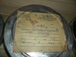 Кинопленка 16 мм 3 шт Органы государственной власти в СССР 1,2 и 3 части, фото №3