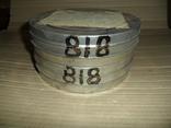 Кинопленка 16 мм 3 шт Органы государственной власти в СССР 1,2 и 3 части, фото №7