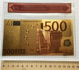 Позолоченная сувенирная банкнота 500 Euro в защитном файле, конверте / сувенір, фото №2