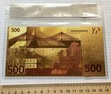 Позолоченная сувенирная банкнота 500 Euro в защитном файле, конверте / сувенір, фото №3