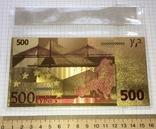 Позолоченная сувенирная банкнота 500 Euro в защитном файле, конверте / сувенір, фото №4