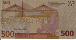 Позолоченная сувенирная банкнота 500 Euro в защитном файле, конверте / сувенір, фото №13