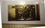 Золотая сувенирная банкнота 5 Euro (24K) в защитном файле / золота сувенірна банкнота, фото №2