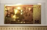 Позолоченная сувенирная банкнота 50 Euro (24K) в защитном файле / сувенірна банкнота, фото №5