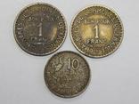 3 монеты Франции, фото №2