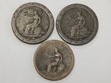 3 монеты по 1/2 пенни, Великобритания, фото №3