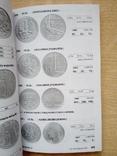 Каталог польських монет, фото №5