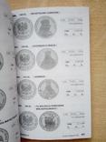 Каталог польських монет, фото №6