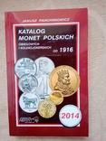 Каталог польських монет, фото №2