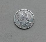 1861 г - 5 копеек Царской России,серебро, фото №5