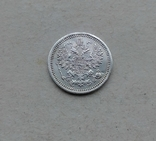 1861 г - 5 копеек Царской России,серебро, фото №9