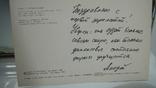 Открытка деталь росписи по фарфору конец XIX ст., Берлин, фото №4