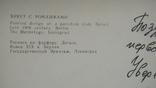 Открытка деталь росписи по фарфору конец XIX ст., Берлин, фото №5