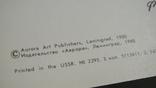 Открытка деталь росписи по фарфору конец XIX ст., Берлин, фото №6