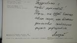 Открытка деталь росписи по фарфору конец XIX ст., Берлин, фото №9
