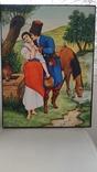 Картина Козак с Девушкой. С пожеланиями. Копия, фото №2
