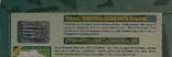 Военно-топографическая карта Украины DVD диск лицензия, фото №4