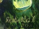 Соцреализм Материнство 1976 год, Яковлева Лариса Аркадьевна (1946), фото №5