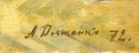 Соцреализм Прием в пионеры 1972 год, Довженко Анатолий Иванович (1932), фото №4