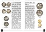 Монета Талер, фото №3