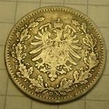 50 пфенигов, 1877г, D., фото №3
