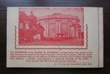 Панорама битвы при Ватерлоо. Серия из 12 открыток в буклете. Бельгия, 1920-е г., фото №13
