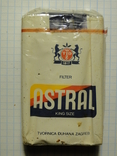 Сигареты ASTRAL