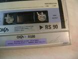 Аудиокассета., фото №8