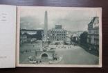 Москва. Набор из 11 открыток в буклете. Мосгублит, 1929 г., фото №4