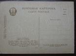 Москва. Набор из 11 открыток в буклете. Мосгублит, 1929 г., фото №5