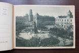 Москва. Набор из 11 открыток в буклете. Мосгублит, 1929 г., фото №7