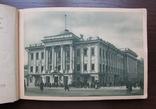 Москва. Набор из 11 открыток в буклете. Мосгублит, 1929 г., фото №8