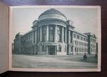 Москва. Набор из 11 открыток в буклете. Мосгублит, 1929 г., фото №10