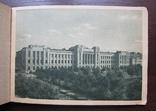 Москва. Набор из 11 открыток в буклете. Мосгублит, 1929 г., фото №11