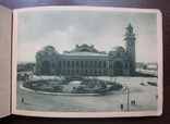 Москва. Набор из 11 открыток в буклете. Мосгублит, 1929 г., фото №12