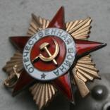 Орден ов 1 степени. штрал і сим копія, фото №10