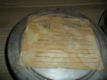 Кинопленка 16 мм 2 шт В районе абсолютного нуля 1 и 2 части, фото №3