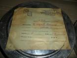 Кинопленка 16 мм 2 шт К службе воинской готовы 1 и 2 части, фото №3
