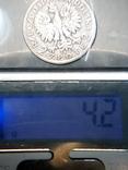 Монета Ядвига 1933г, фото №8
