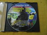Диск-игра для компютера.№106, фото №2