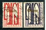 Бельгія надруки, фото №2