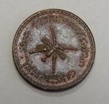 Монета Омана, фото №3