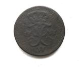 1 Ере 1733 г, фото №3